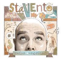 Stavento - Ακόμα ονειρεύομαι