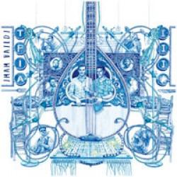Imam Baildi - III (LP)