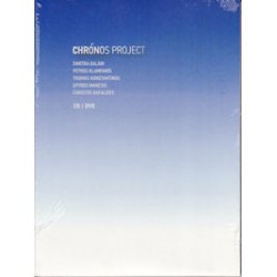 Chronos Project (Γαλάνη Δήμητρα)