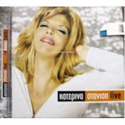 Στανίση Κατερίνα - Live