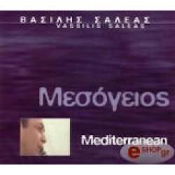 Σαλέας Βασίλης - Μεσόγειος