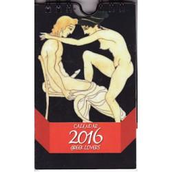 Ημερολόγιο 2016 / Greek lovers