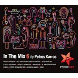 In the mix vol.6 by Petros Karras