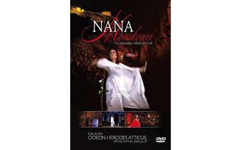 Mouskouri Nana - Farewell world tour live at the Odeon Herodes Atticus