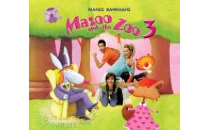 Βαφειάδης Μάνος - Mazoo and the Zoo No3
