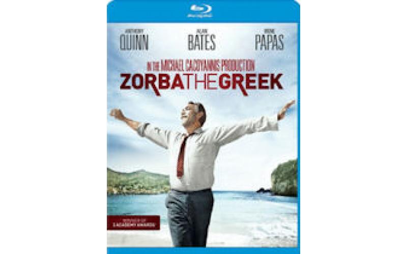 Zorba the Greek (Blu-ray)