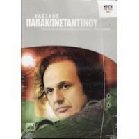 Παπακωνσταντίνου Βασίλης 1991-2004