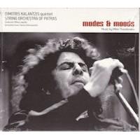 Καλαντζής Δημήτρης - Modes & moods (Music by Mikis Theodorakis)