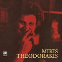 Θεοδωράκης Μίκης (3CD+DVD BOX SET)