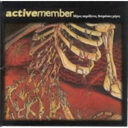 Active Member - Μέρες παράξενες, θαυμάσιες μέρες