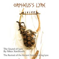 Xanthoulis Nikos - Orpheus's Lyre