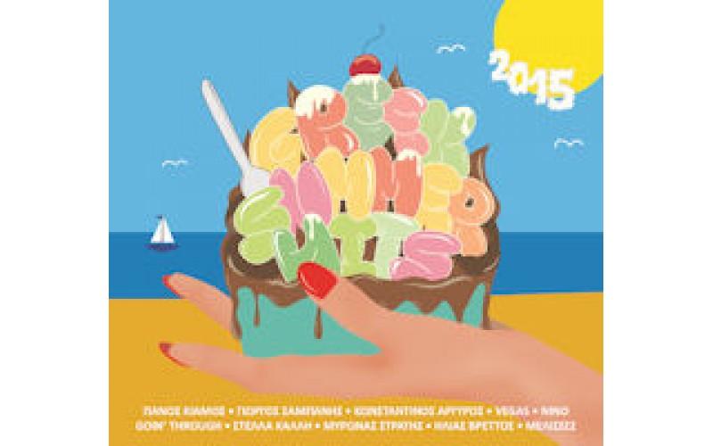 Greek Summer Hits 2015