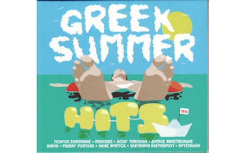 Greek Summer Hits 2013