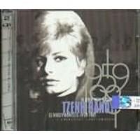 Βάνου Τζένη - Η δική μου φωνή / 1959-1981