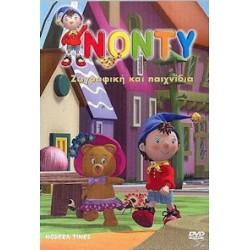 Νόντυ - Ζωγραφική και παιχνίδια (5)