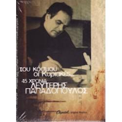 Παπαδόπουλος Λευτέρης - 45 Χρόνια του κόσμου οι Κυριακές