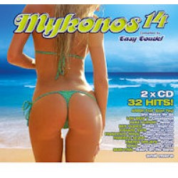 Mykonos 14 Compiled by Easy Coutiel