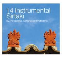 14 Instrumental Syrtaki by Theodorakis, Xarhakos, Hadjidakis