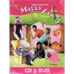Βαφειάδης Μάνος - Mazoo and the Zoo 3