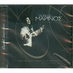 Μαρίνος Γιώργος - 15 χρόνια παράσταση ζωντανή ηχογράφηση στη μέδουσα  (Remaster 2007)