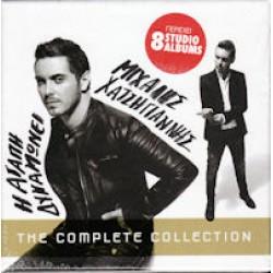 Χατζηγιάννης Μιχάλης - Η αγάπη δυναμώνει / The complete collection