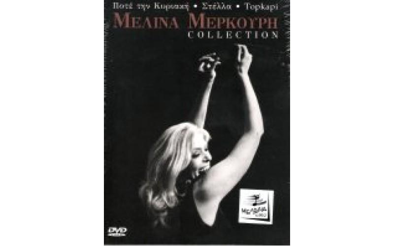 Μερκούρη Μελίνα - Collection
