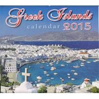 Ημερολόγιο 2015: Ελληνικά νησιά / Calendar 2015: Greek islands