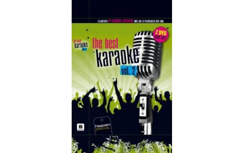 The best Karaoke Vol.2