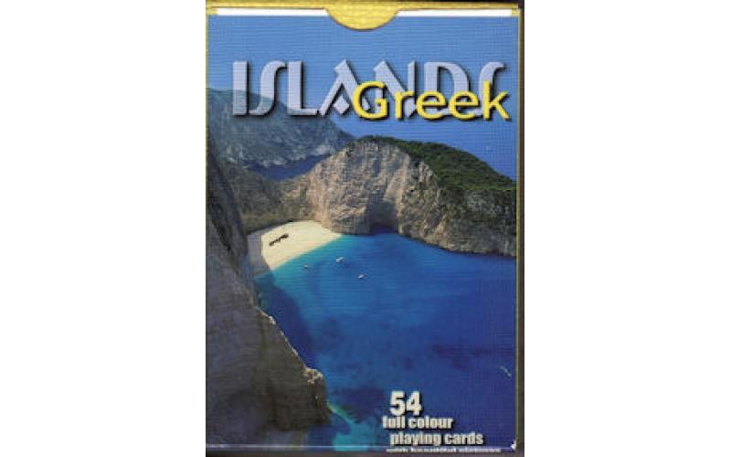 Τράπουλα: Ελληνικά νησιά
