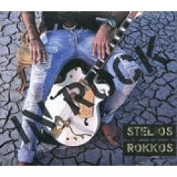 Ρόκκος Στέλιος - Stelios Rokkos in rock