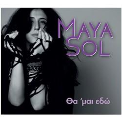 Maya Sol - Θα 'μαι εδώ