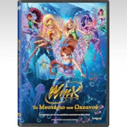 Winx Club - Το μυστήριο του ωκεανού (The mystery of the abyss)