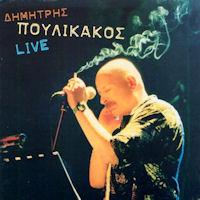 Πουλικάκος Δημήτρης - Live