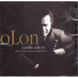 Σαλέας Βασίλης - Ολον