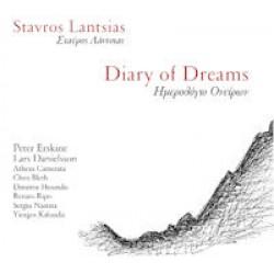 Λάντσιας Σταύρος - Ημερολόγιο ονείρων / Diary of dreams