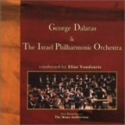 Dalaras George & the Israel Philharmonic Orchestra (Γιώργος Νταλάρας)
