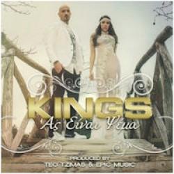 Kings - Ας είναι ψέμα