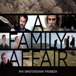 Μια οικογενειακή υπόθεση / A family affair O.S.T.
