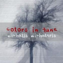 Μιχαλέρης Μιχάλης - Colors in tune
