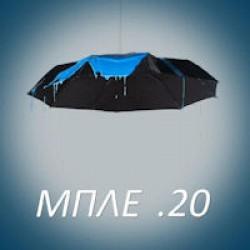 Μπλε .20