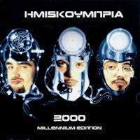 Ημισκούμπρια - 2000 Millenium edition