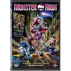 Monster Hight: Monster Υόρκη Monster Υόρκη