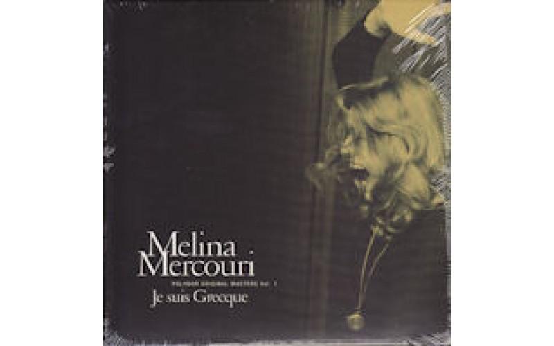 Μερκούρη Μελίνα - Je Suis Grecque