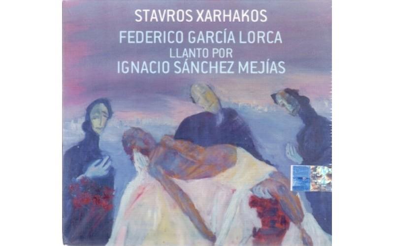 Ξαρχάκος Σταύρος - Federico Garcia Lorca / Llanto por Ignacio Sanchez Mejias