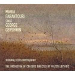 Φαραντούρη Μαρία - Sings George Gershwin