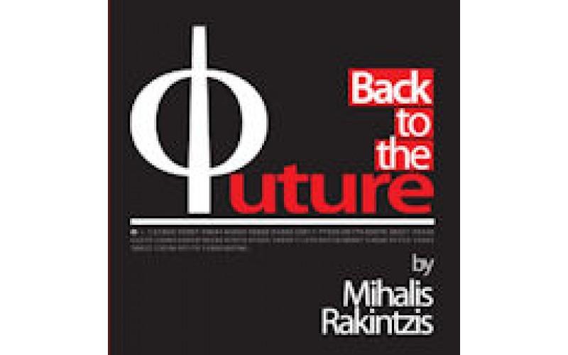 Ρακιντζής Μιχάλης - Back to the future