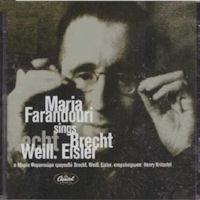 Φαραντούρη Μαρία - Τραγουδά Brecht