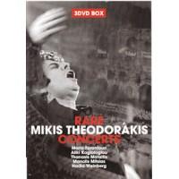 Θεοδωράκης Μίκης - Rare concerts
