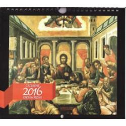 Ημερολόγιο 2016 / Cretan Icons