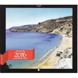 Ημερολόγιο 2016 / Unexplored Crete